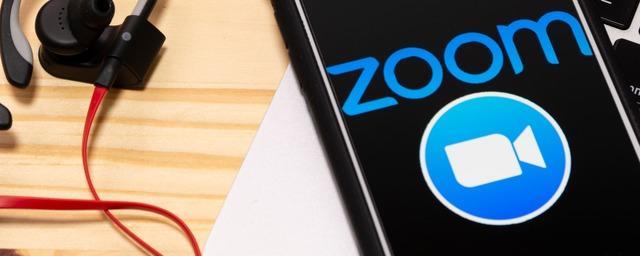 Сервис Zoom выпустил новое масштабное обновление