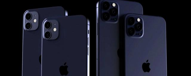 iPhone 12 mini за 55 тысяч рублей не будет поддерживать 5G