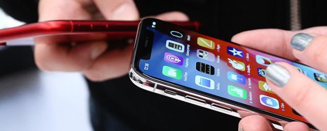 Apple ввела новые правила продажи игр и приложений в облачных сервисах