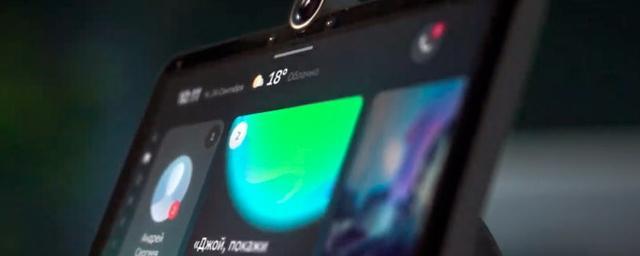 Сбербанк презентовал смарт-дисплей SberPortal и ТВ-приставку SberBox