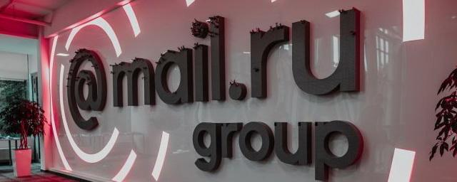 Mail.ru Group планирует запустить сервис облачного гейминга