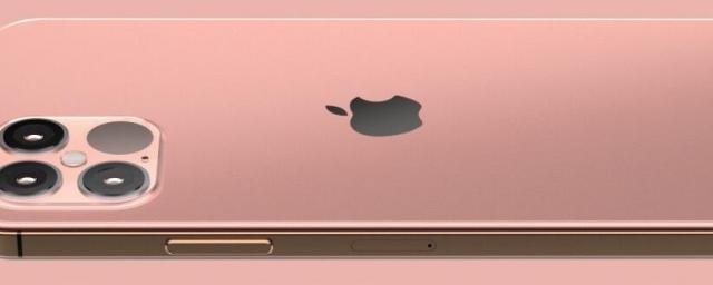 Продажи нового iPhone 12 могут стартовать уже 16 сентября