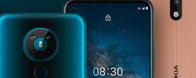 Презентация Nokia 7.3 состоится 22 сентября, а Nokia 9.3 – до конца года