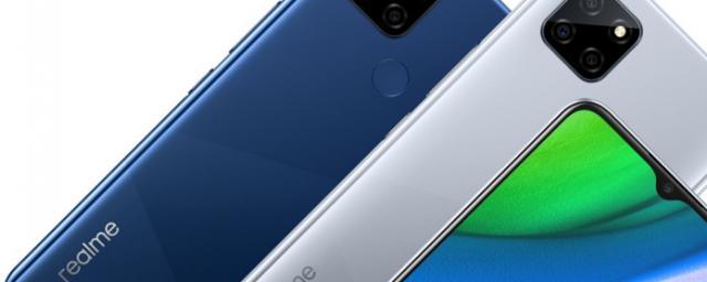Названа стоимость смартфона Realme Q2i с поддержкой 5G и аккумулятором на 5000 мАч