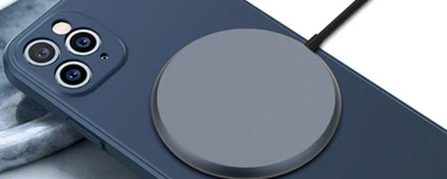 Для iPhone 12 уже представили беспроводную зарядку