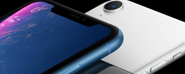 Apple IPhone 12 оснастят улучшенным Face ID и мощным аккумулятором