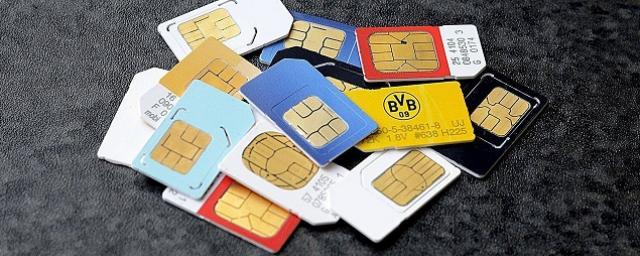 Россиянам рассказали о преимуществе виртуальных SIM-карт