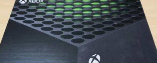 В Интернет просочилось изображение розничной упаковки Microsoft Xbox Series X