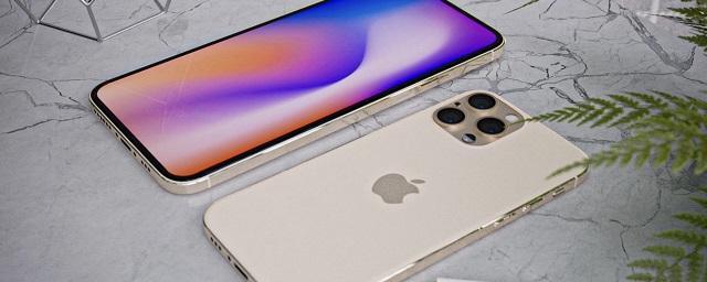 Apple: стоимость замены экрана на iPhone 12 составит $279