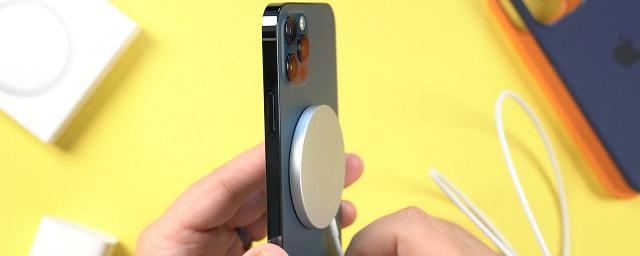 iPhone 12 получил возможность заряжать другие устройства