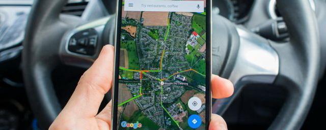 Эксперт рекомендует отключать на смартфонах GPS