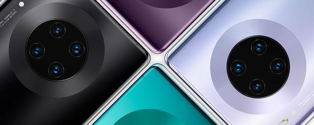 Представлены флагманские смартфоны Huawei Mate 40