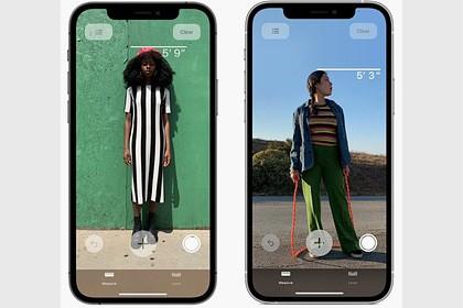 Apple оснастила iPhone 12 функцией измерения роста человека