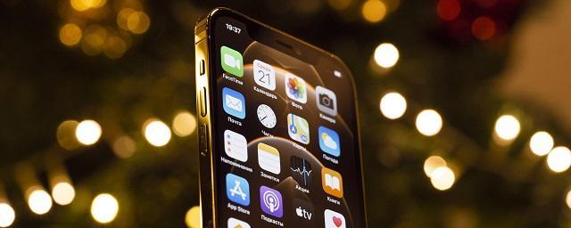 Блогер сравнил время работы iPhone 12 с предыдущими смартфонами от Apple
