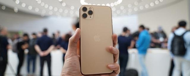Эксперты оценили решение Apple убрать зарядку и наушники из комплекта iPhone 12