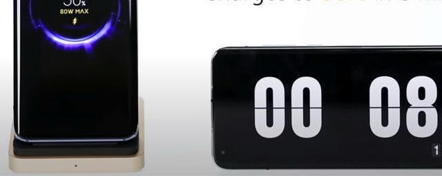 Xiaomi презентовала самую быструю в мире беспроводную зарядку