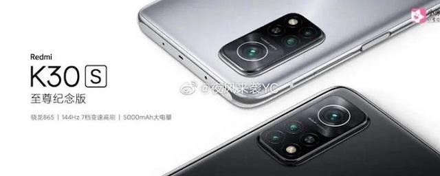 Xiaomi выпустит Redmi K30S с процессором Snapdragon 865