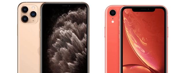 Apple сняла с производства iPhone XR и 11 Pro