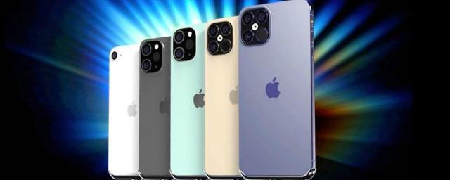 Стала известна стоимость всех новых версий iPhone 12