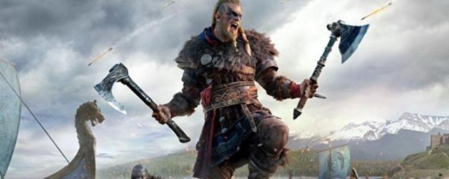 В Assassin's Creed Valhalla появится новая локация