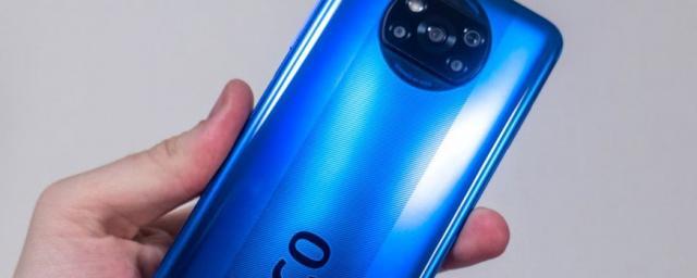 Xiaomi презентовала в России смартфон Poco X3 NFC