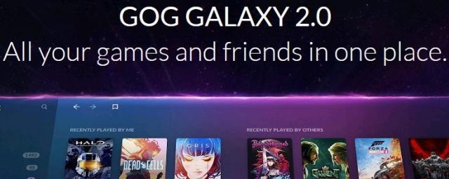 В GOG Galaxy 2.0 будет добавлена возможность с покупкой игр других магазинов