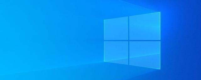 Несколько новых функций Windows 10 исчезли в новой предварительной сборке ОС