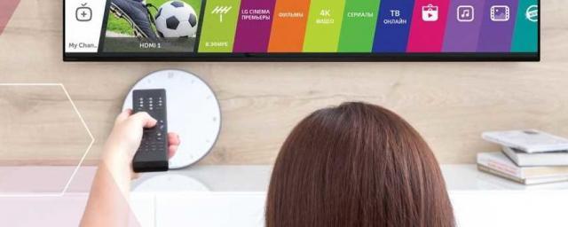 В ноябре LG отключает Smart TV на «серых» телевизорах