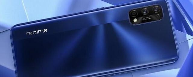 В России официально представлен смартфон среднего класса Realme 7 Pro