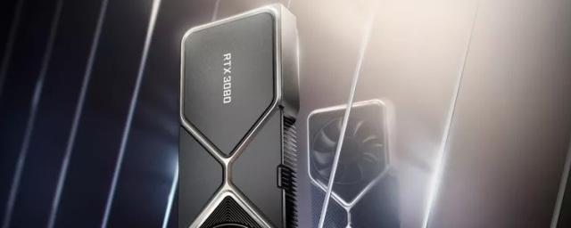 В 2021 году сохранится дефицит видеокарт GeForce RTX 30-й серии