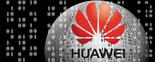 Huawei откроет завод по производству чипов в ответ на санкции США
