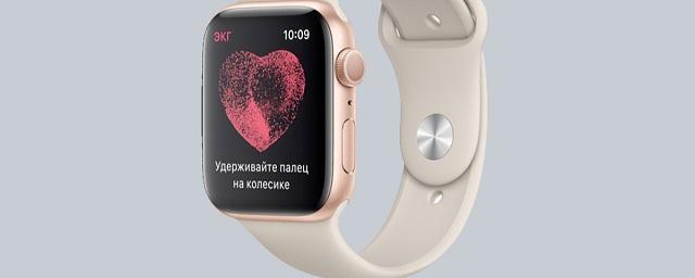 Apple разблокировала функцию «ЭКГ» на Apple Watch для пользователей из России