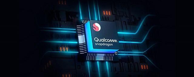 Новый процессор Snapdragon 875 первыми получат смартфоны из Китая