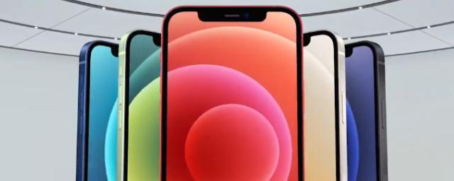 Сегодня в России открывается предзаказ на Apple iPhone 12 mini и iPhone 12 Pro Max