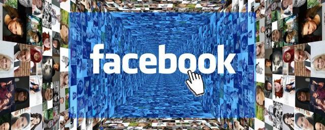 Соцсеть Facebook запустила защиту авторских прав на изображения