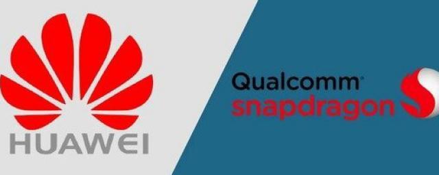 Qualcomm выдали лицензию от американского правительства на поставку чипов Huawei
