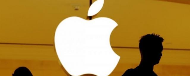 Apple получила частоты для тестирования в России технологии Ultra-Wide Band