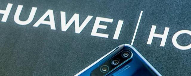 Honor тайно продала Huawei за 15 миллиардов долларов
