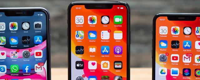 Названы iPhone, которые получат iOS 15 в 2021 году