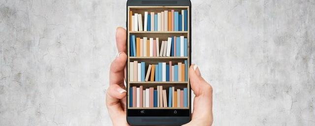 Эксперты Роскачества проверили приложения для чтения электронных книг
