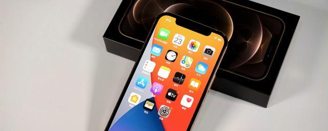 В iPhone 13 впервые будут использовать мягкие аккумуляторы