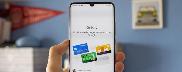 AliExpress запустил в России сервис оплаты Google Pay