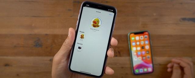 Apple получит в России частоты для технологии, способной заменить Bluetooth