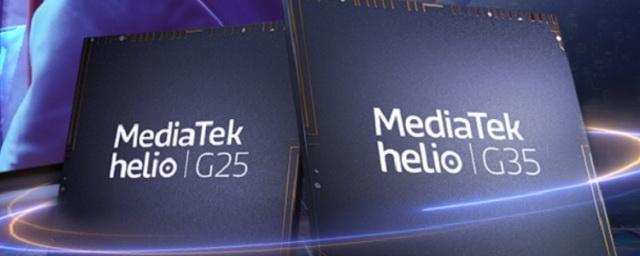 MediaTek презентовала новые процессоры для смартфонов и хромбуков