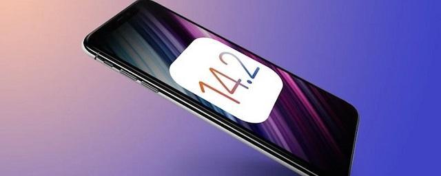 Apple выпустила iOS 14.2 и обновила устаревшие iPhone 5S