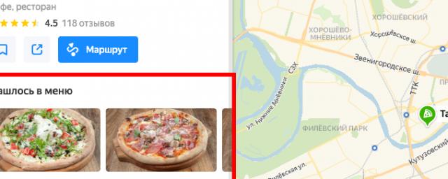 Предприниматели смогут добавлять новости и stories компании в «Яндекс.Карты»