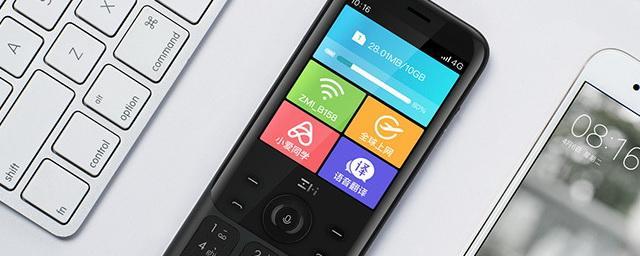 Эксперт рассказал о самых уязвимых для слежки смартфонах