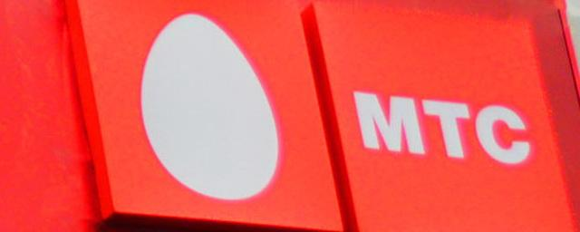 МТС запустила первую базовую станцию с российским ПО