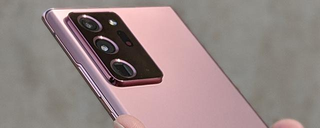 Производство флагманской серии Samsung Galaxy Note20 сократят