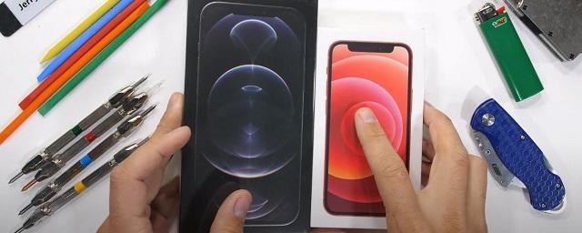 iPhone 12 Pro Max и 12 mini выдержали проверку на прочность